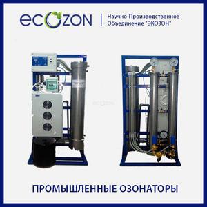 Промышленный кислородный озонатор OzO 50