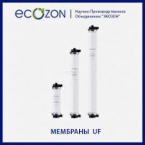 Мембраны ультрафильтрационные UF  Мембраны ультрафильтрационные MBR  Мембраны обратного осмоса RO