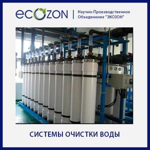Система очистки оборотной воды в бассейнах WT POOL 10