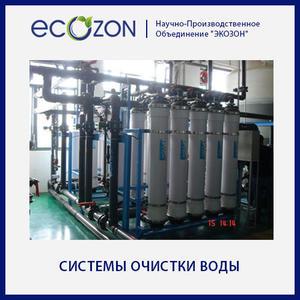 Система очистки оборотной воды при разведении рыбы WT FISH 10