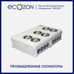 Промышленный атмосферный озонатор OzA  50