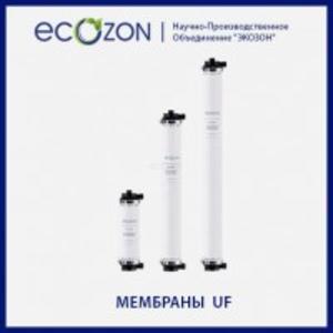 Мембраны ультрафильтрационные UF