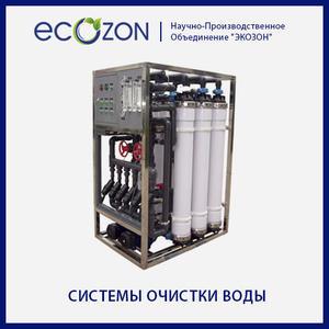 Система бытовой очистки воды из скважин WP WELL 1000