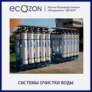 Система промышленной очистки воды из скважин WP WELL IND 1