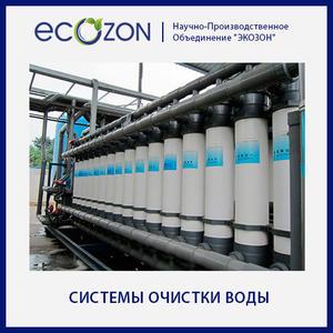 Система очистки водопроводной воды WP TAP 3