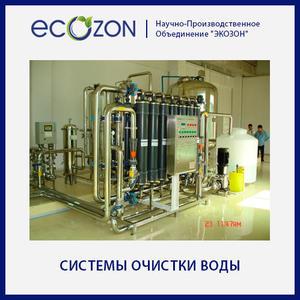 Система очистки воды на линиях розлива  WP BL 1