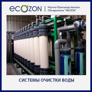 Система очистки оборотной воды на мойках транспорта WT CW 5