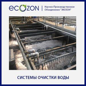 Система очистки промышленных сточных вод WW IND 10