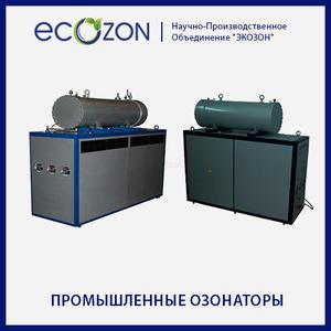 Промышленный кислородный озонатор OzO 800